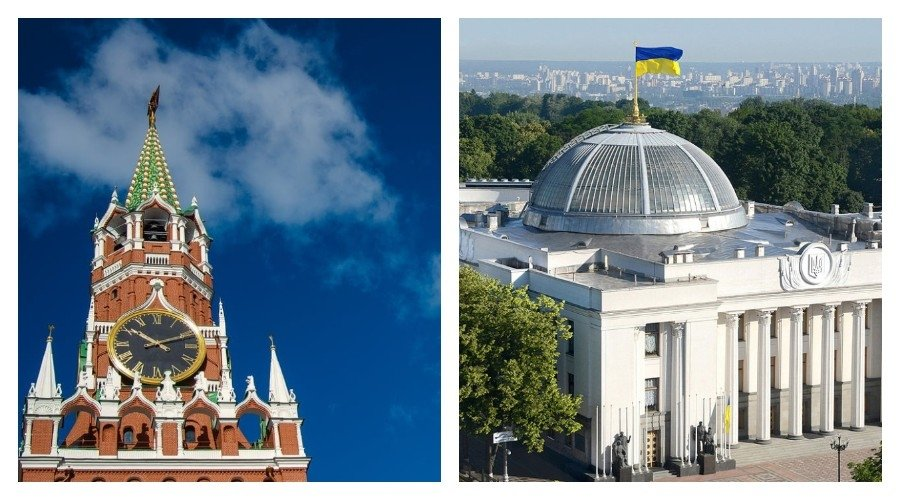 На Украине назвали условие примирения с РФ