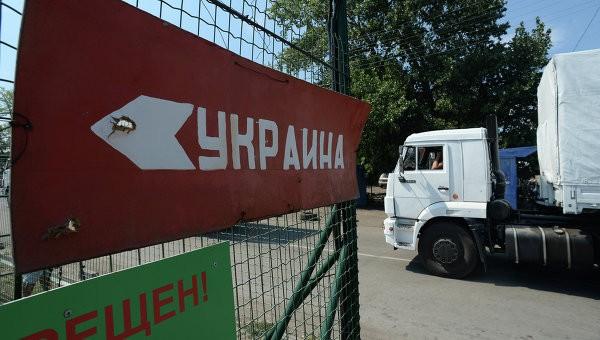 Украина аннулировала соглашение о малом пограничном движении с Россией