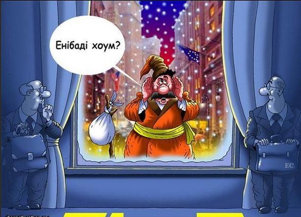 Выезд из Украины хотят сдела…
