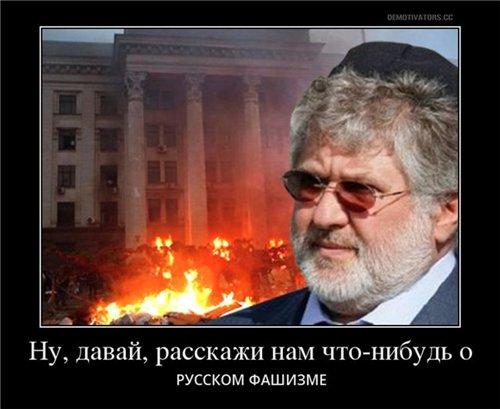 Почему жи$обандеровцы и тайные сионисты так не хотят терять Харьков?