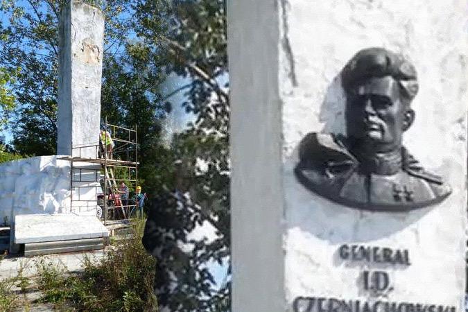 Поляки снесли монумент генералу Черняховскому