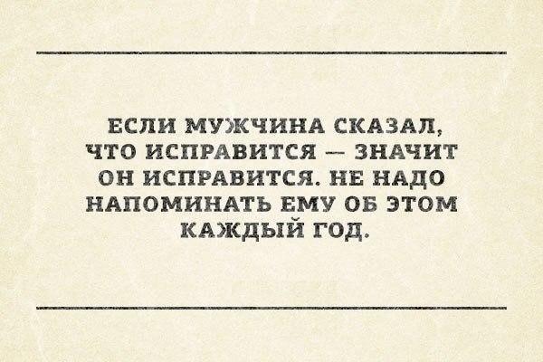 Классная порция цитат