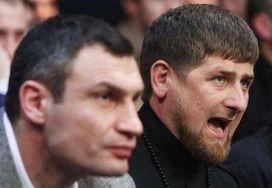 Виталий Кличко и Рамзан Кадыров