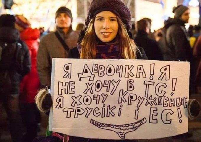 Украинские скакуны прозрели:…