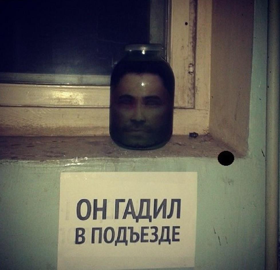Русская подъезд пикап 5 фотография