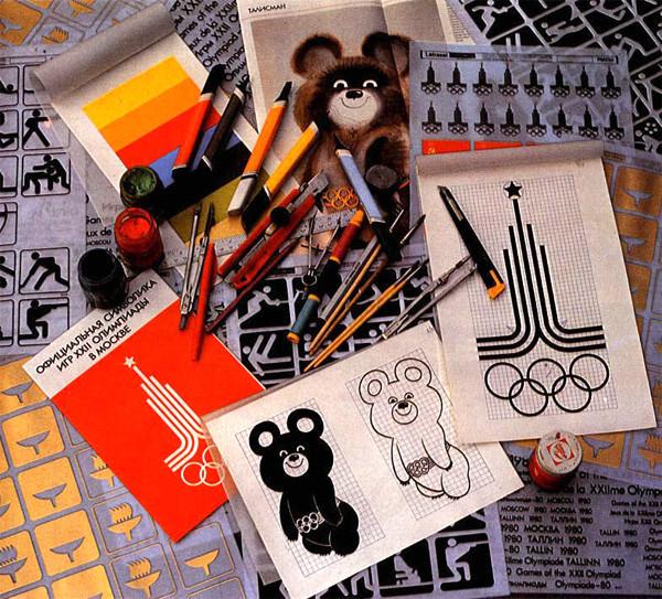 5. Логотип Олимпийских игр выбирался всем Союзом Олимпиада - 80, факты