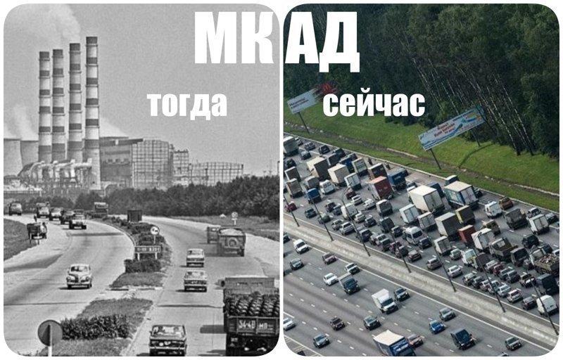 Дороги Москвы до и после расширения столицы