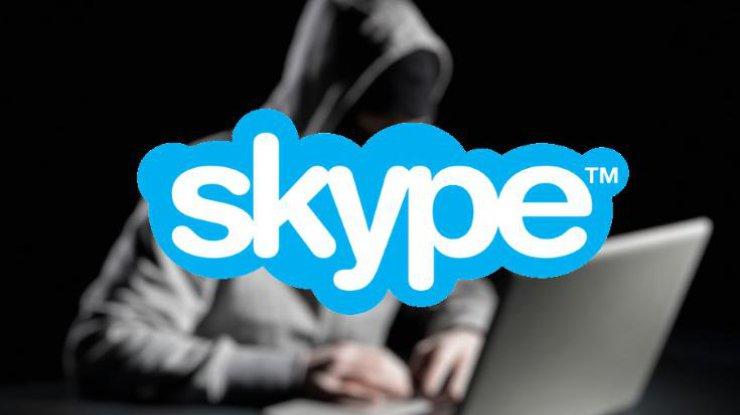 Skype взломали хакеры и украли пароли