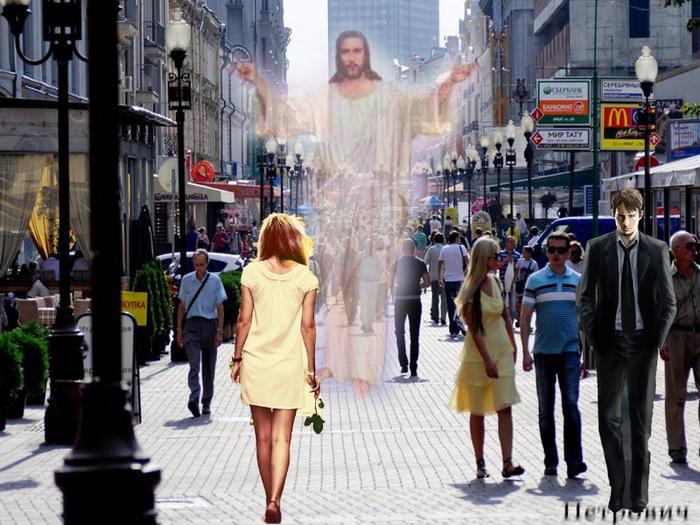 Шёл по улицам Бог...