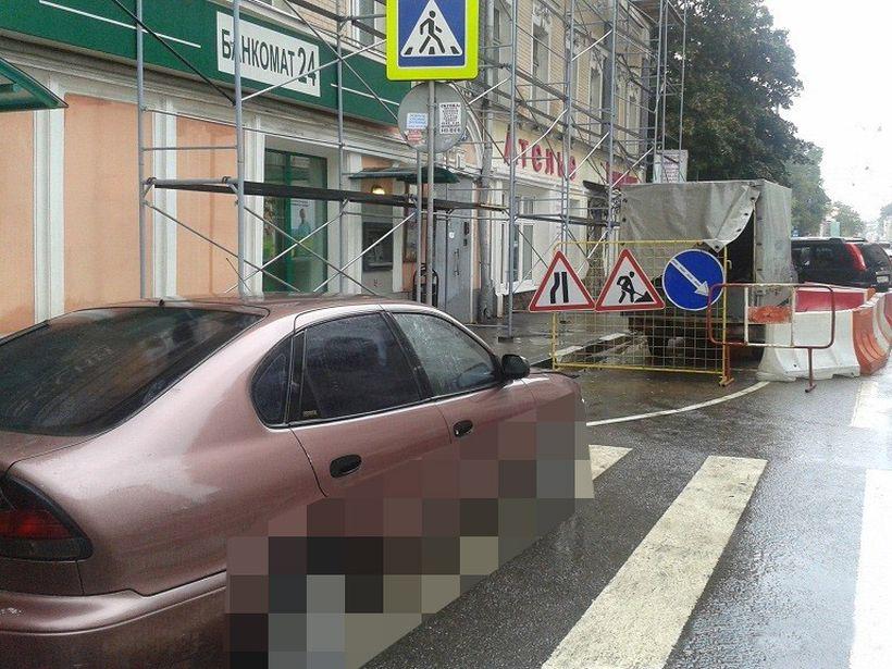 Месть за парковку на пешеходном переходе