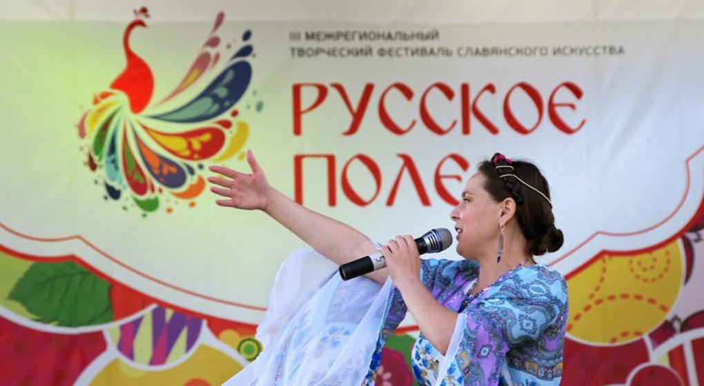В Царицыно пройдет фестиваль в честь князя Владимира