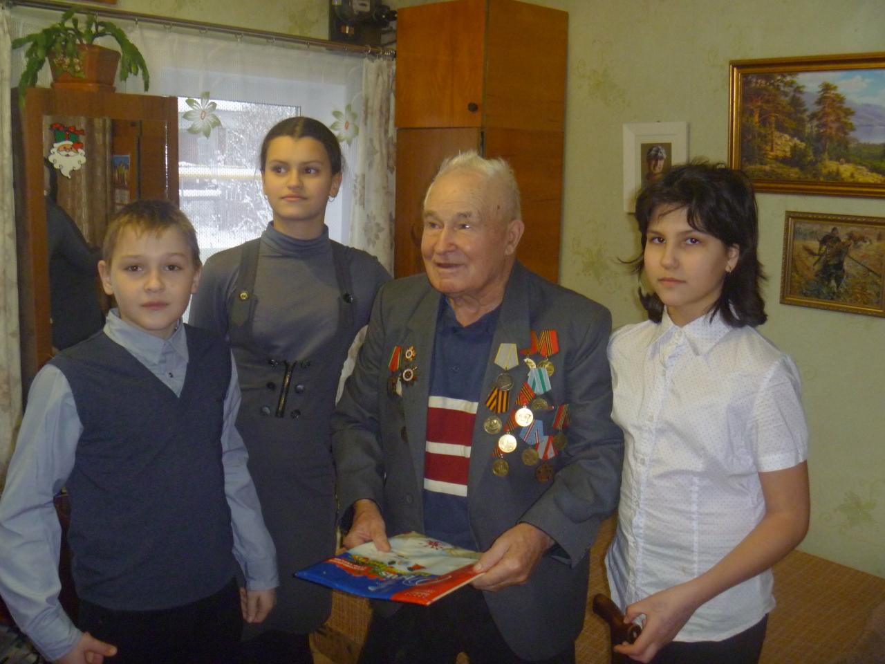 В гостях у ветерана Великой Отечественной войны