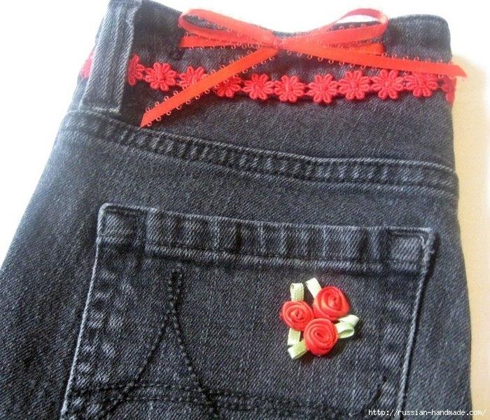 Модные сумки из старых джинсов (44) (700x599, 303Kb)