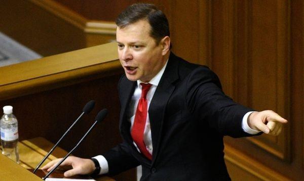 Ляшко предсказал развал ЕС, Шенгенской зоны иНАТО