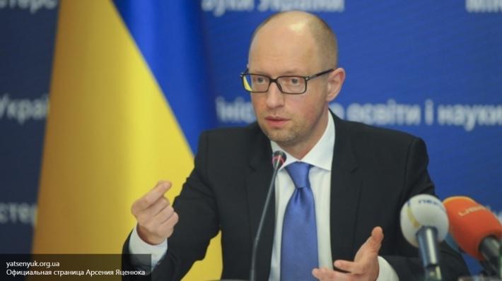 Яценюк объявил об изнасиловании