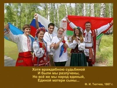 Кто и зачем намерен заменить русский народ «российской нацией»