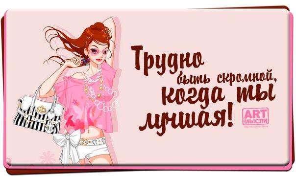 О женщинах и в шутку и всерьёз...)))