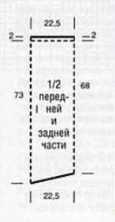 11б vikrojka-yubka-spicami-s-gakkardovim-uzorom