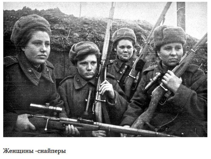 DataLife Engine Версия для печати Женщины-снайперы Великой Отечественной войны (11 фото)