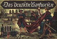 История мировой финансовой системы в картинках. Работы художников гитлеровской Германии.