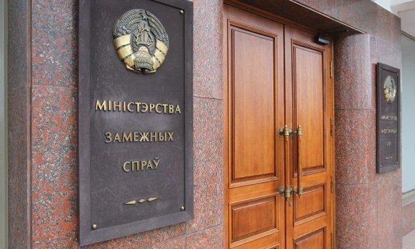 МИД Белоруссии жёстко ответил на критику украинских политиков