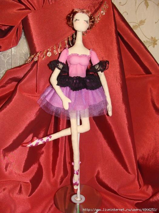 Балерина. Мои поделки.