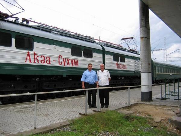 РЖД назначает дополнительные поезда вАбхазию налето