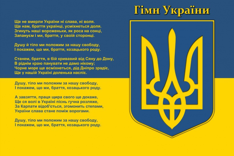 Украина построила мост похлеще Крымского