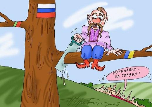 Для начала украинцев научили ненавидеть себя: об успехе Большой Европейской Кампании