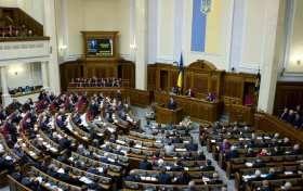 Депутат Рады признал, что Украину в ЕС и НАТО никто не звал