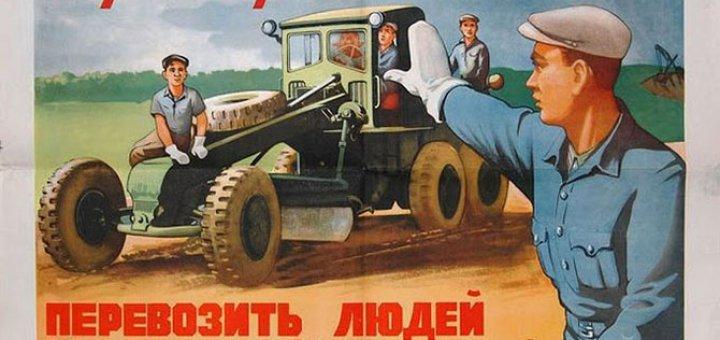 Как обыватель советского человека удавил