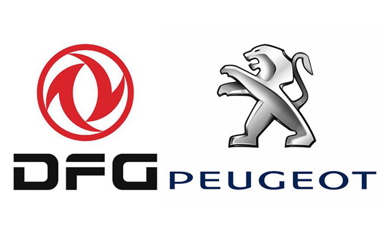 Peugeot Logo  Car Brand Namescom