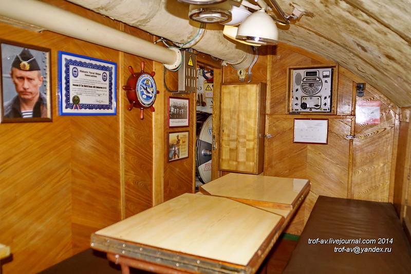 музей подводной лодки в калининграде цены