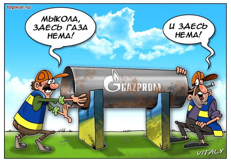 Европа заставила заплатить Украину за недопуск россиянки на Евровиденье