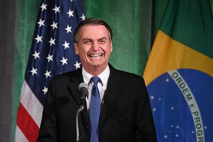 Президент Бразилии призвал покончить с коммунизмом