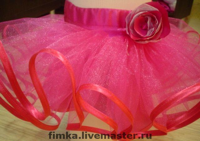 Пышная юбка для девочки своими руками фото