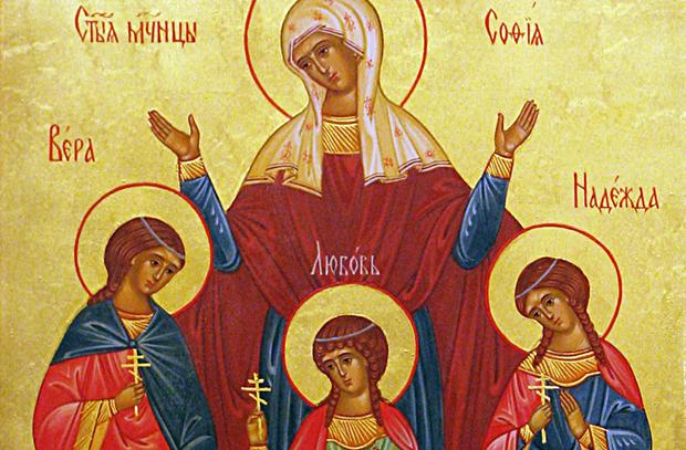 Как три девочки в Древнем Риме стали символом христианской стойкости