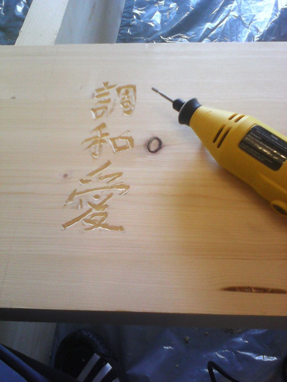 Приступаю к сборке кровати. ремонт, рукожопие, японский стиль