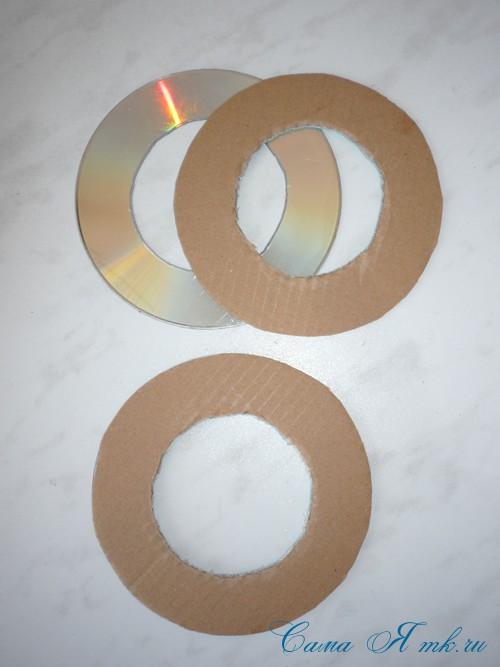 �������� ��������� ��� ���� �� CD ������ � �������  10