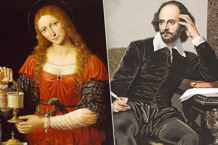 Шекспир, Магдалина иеще 7 знаменитых людей, которых, возможно, вообще небыло