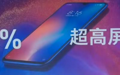 Xiaomi представила свой новый флагман - Mi 9