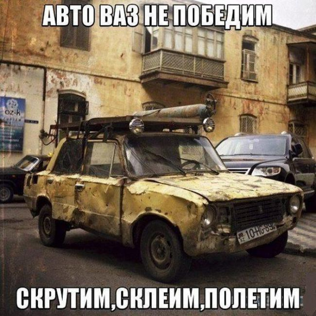 Автомобильный юмор (39 фото)