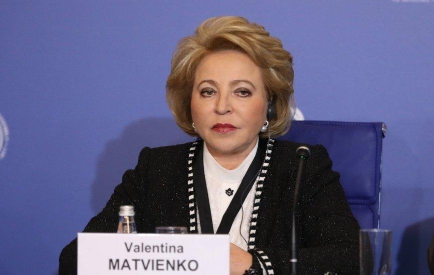 Матвиенко назвала даты прове…