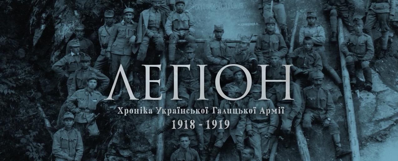 Львов - це Украина (НЕРЖАТЬ)