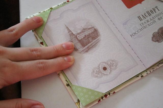 Как сделать обложку для паспорта скрап