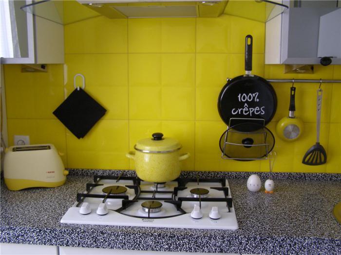 Кухня на троих