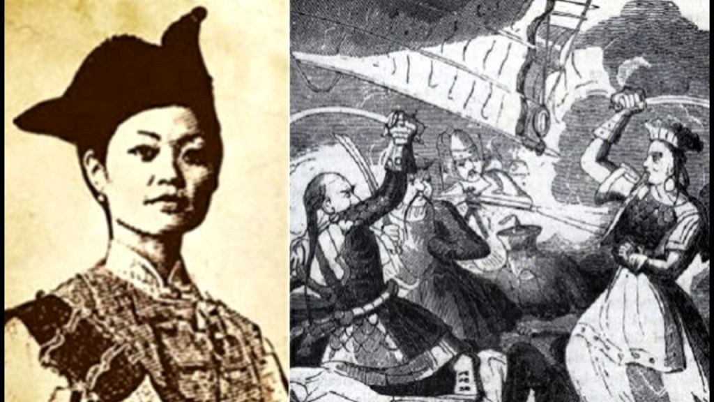 Капитан Чжэн Ши - леди удачи