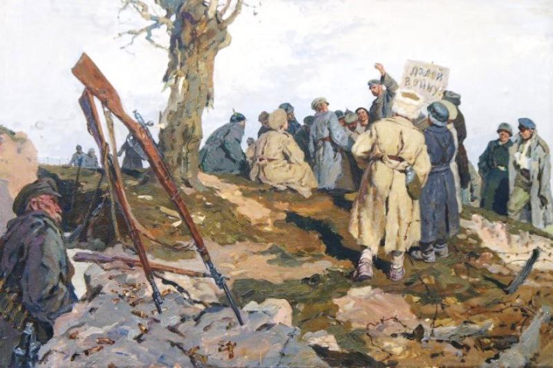 К истории развала русской армии в 1917 году