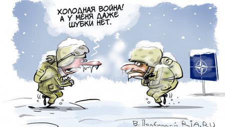 Ой мороз, мороз, ты нам ... …