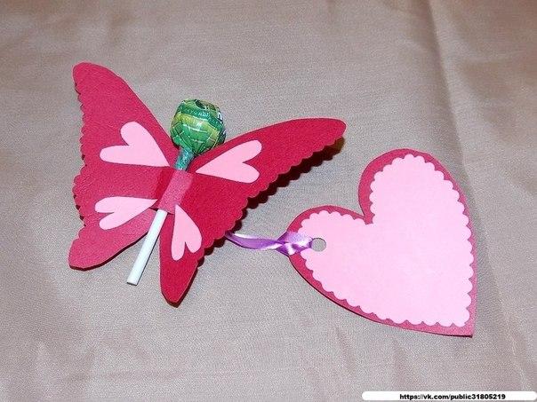 Бабочки в раскладных открытках 870